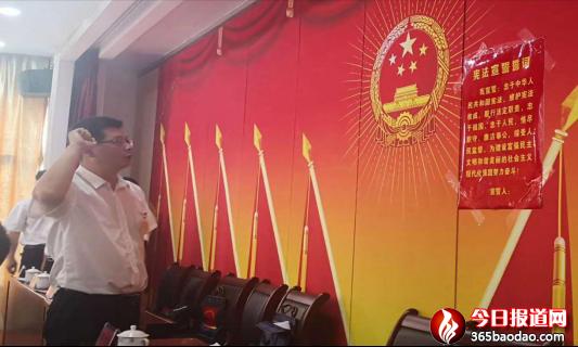 衡南县泉湖镇民生实事项目人大代表票决制让代表更有参与感 群众更有收获感564.png