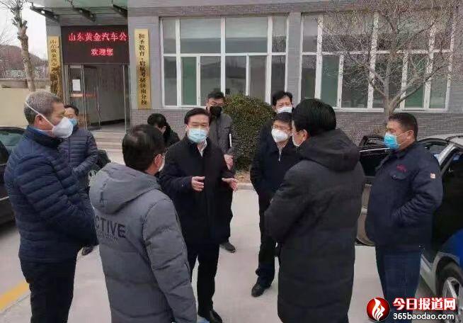 济南市委政法委 聚焦纪律作风,塑造良好形象 争做正风肃纪模范机关