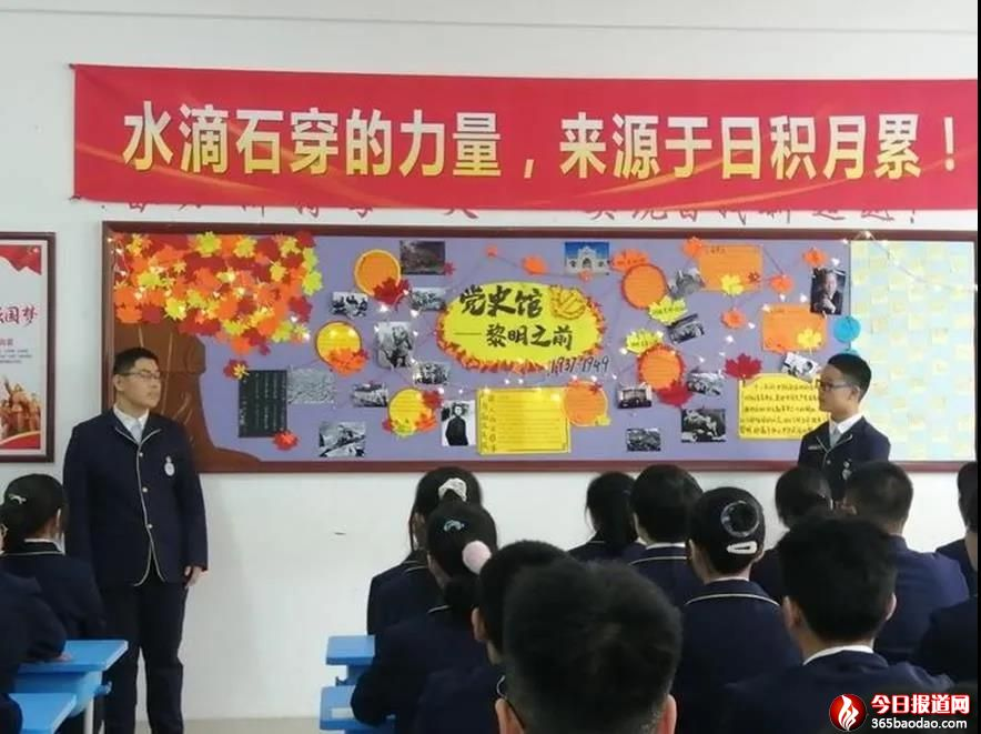 """济南三中""""三线""""工作法让党史学习教育走深走实"""