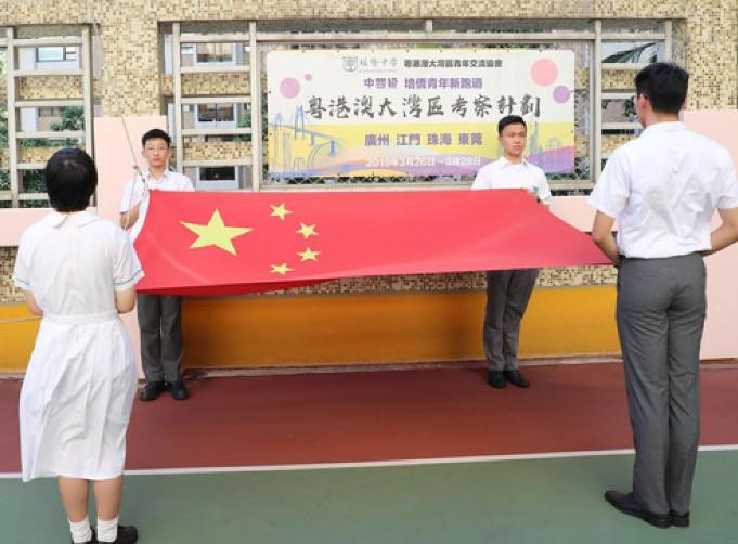"""特稿:""""不要搞乱香港,尽快恢复秩序!""""――香港普通市民心声实录"""