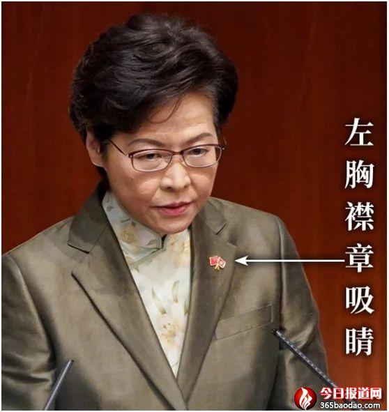 """港媒新发现:林郑月娥宣读《施政报告》,首次佩戴体现""""一国两制""""徽章"""