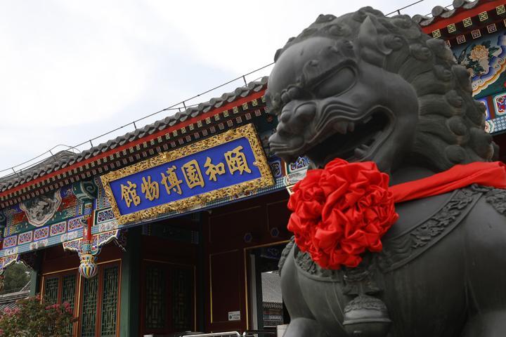 """北京:颐和园博物馆挂牌成立 """"皇家园林""""各类文物亮相首展"""