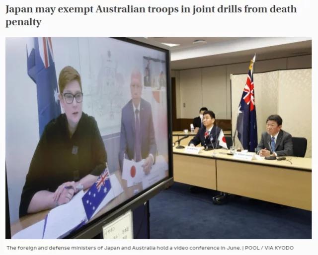 为了对付中国,日本作出重大让步