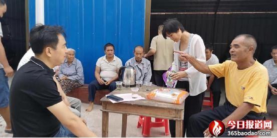 """湖南衡南县掀起""""不忘初心・牢记使命""""主题教育活动热潮"""