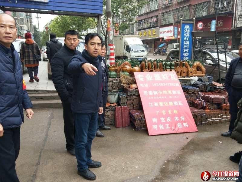 """湖南省衡南县整治马路市场,向乱搭乱建不文明现象""""开刀"""""""