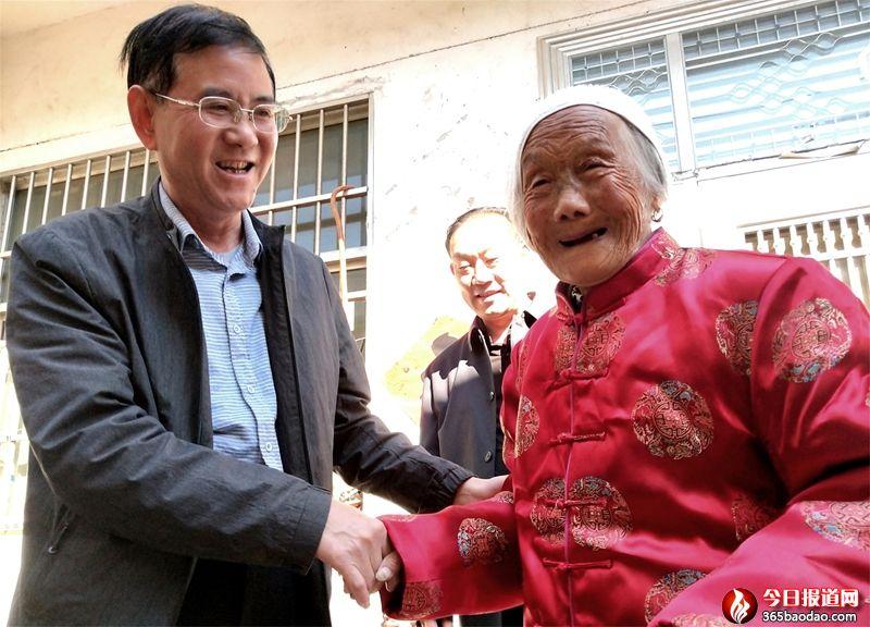 """重阳节 郯城66名百岁老人""""幸福长久"""""""