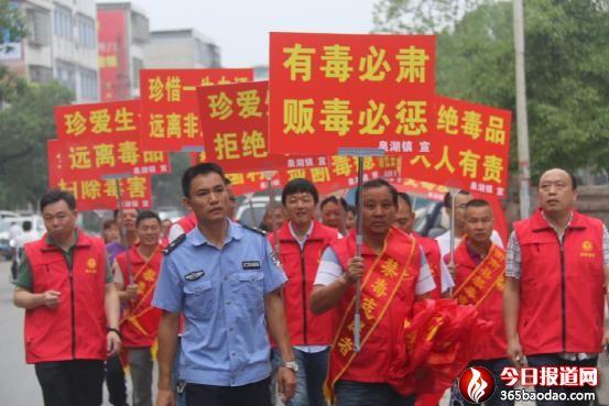 湖南省衡南县借力腰鼓队开展禁毒流动宣传