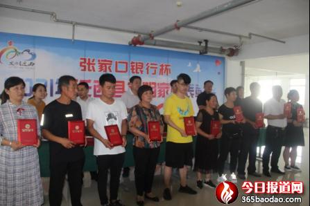 河北省迁西县对66户文明家庭进行表彰