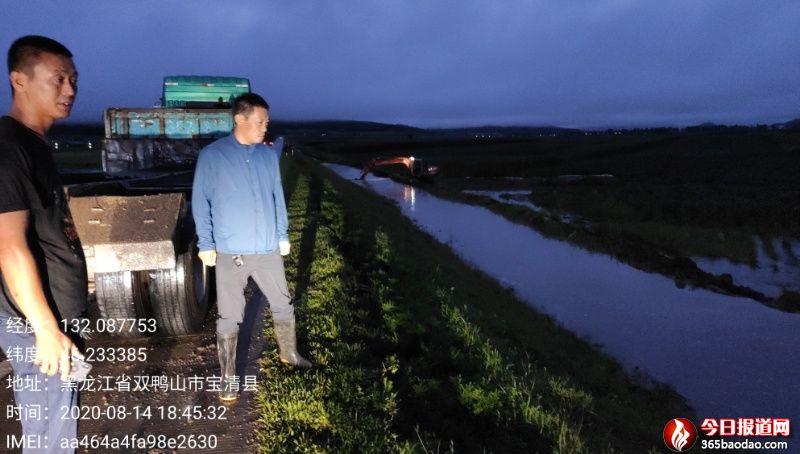 黑龙江省宝清县部分村屯遭受大暴雨袭击