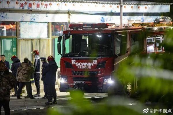 13人遇难!长假第一天,一景区突发火灾