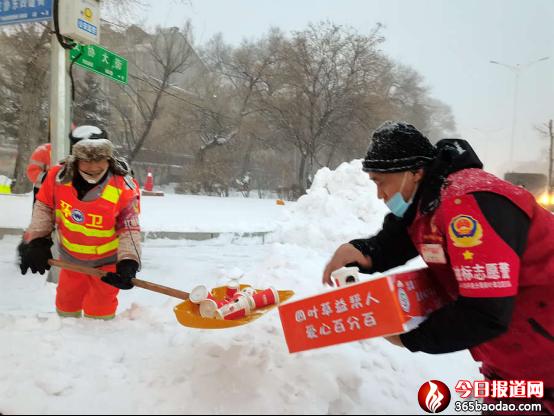黑龙江哈尔滨市发动各方力量迎战暴风骤雪
