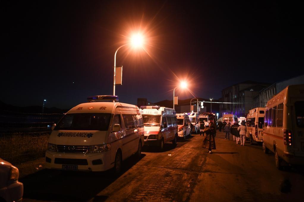 青海柴达尔煤矿事故致19人被困 现场全力施救